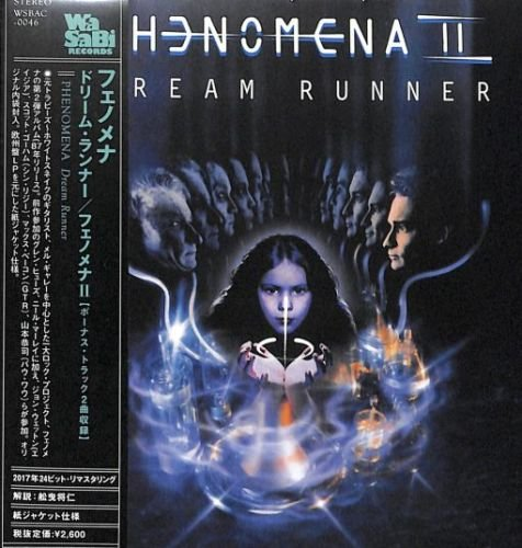 Phenomena - Dream Runner [Japanese Remastered reissue +2bonus ] (2017)
