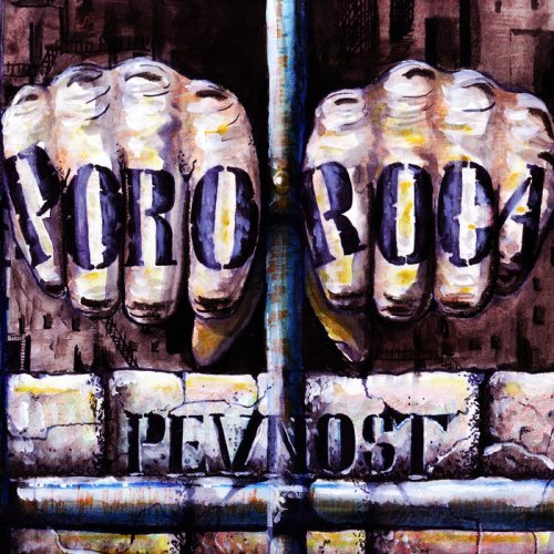 Pororoca - Pevnost (2017)
