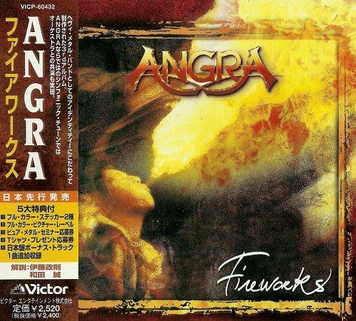 Angra - Fireworks (Japan Edition) (1998)