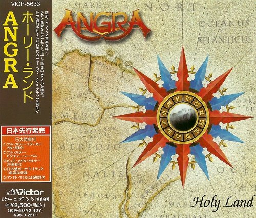 Angra - Holy Land (Japan Edition) (1996)