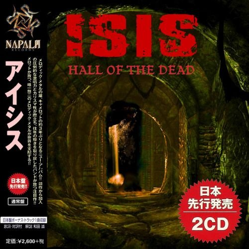 Isis – Hall of the Dead (Japan Edition Compilation) (2018)