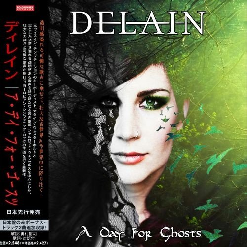 Delain - A Day for Ghosts (2018) (Compilation)