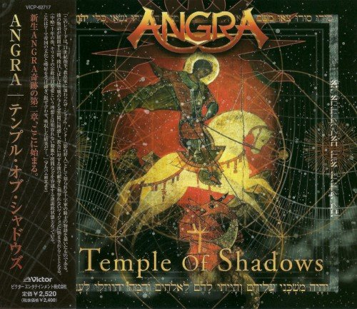 Angra - Temple Of Shadows (Japan Edition) (2004)