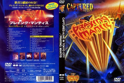 Praying Mantis - Captured Alive In Tokyo City (2003) (DVD5)