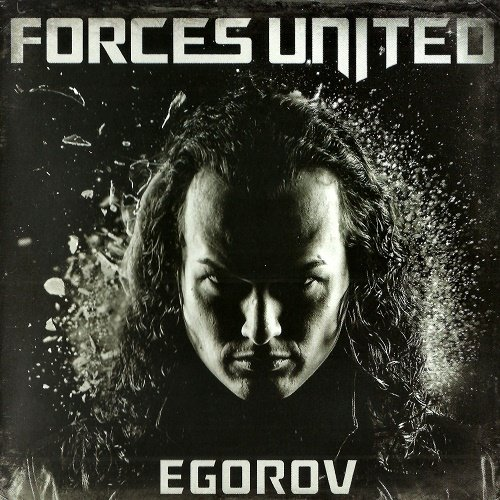 Forces United - Egorov (2017) lossless
