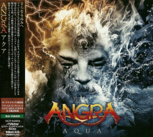Angra - Aqua (Japan Edition) (2010) lossless