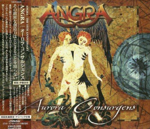 Angra - Aurora Consurgens (Japan Edition) (2006) lossless