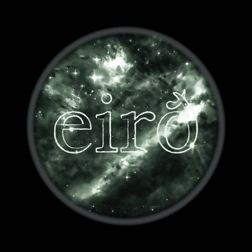 Eirð - Cosmos One - The (Un) Known Universe (2017)