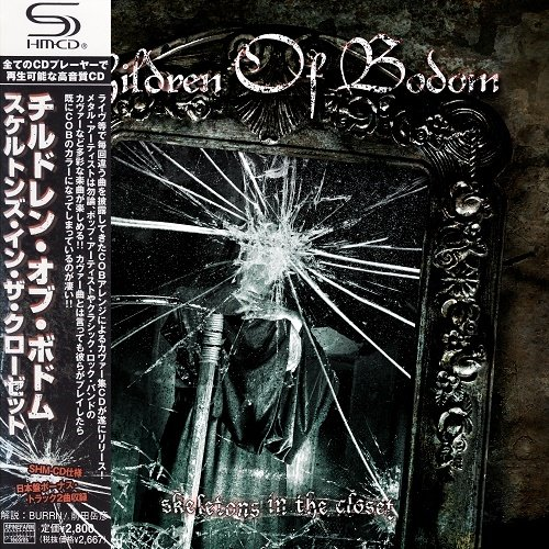 Children of Bodom - Skeletons in the Closet (Japan Edition) (2009)