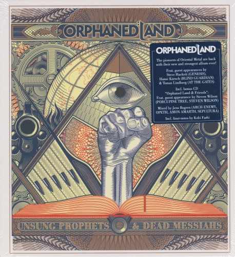 Orphaned Land - Discography (1993 - 2018)