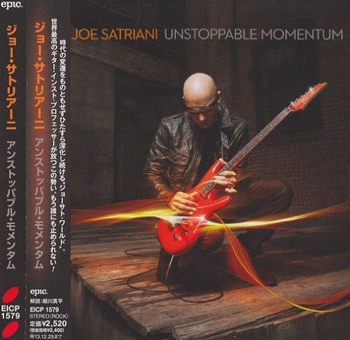Joe Satriani - Unstoppable Momentum (Japan Edition) (2013)