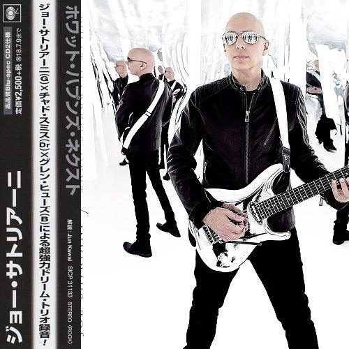 Joe Satriani - What Happens Next (Japan Edition) (2018)