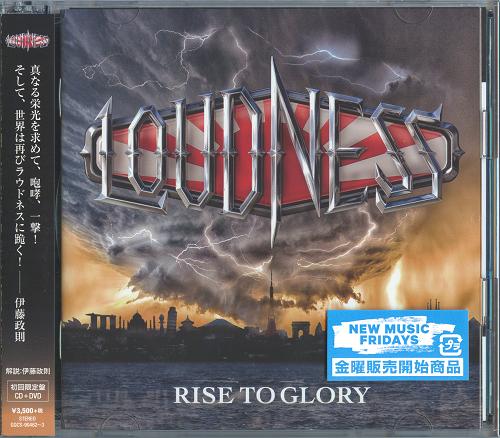 Loudness - Rise To Glory (2018) (Bonus DVD)