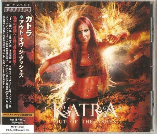 Katra - Discography (2007-2010)