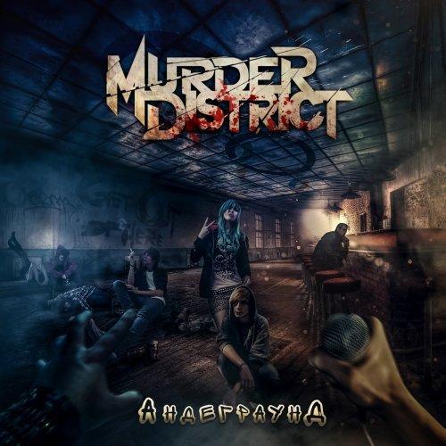 Murder District - Андеграунд (2018)