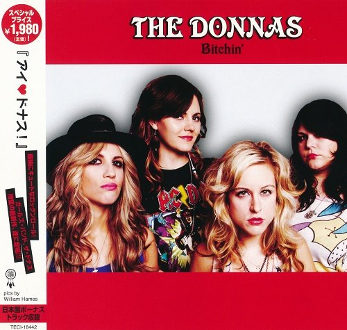 The Donnas - Bitchin' (Japan Edition) (2007)