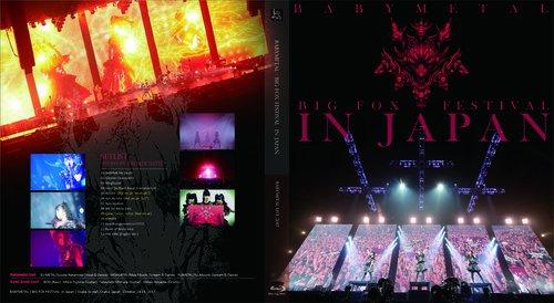 Babymetal - Big Fox Festival in Japan, Osaka-Jo Hall (2017) (HDTV 1080i)