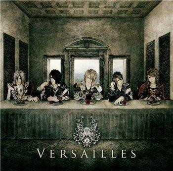 Versailles - (Versailles-Philharmonic Quintet) - Discography (2007 - 2015)