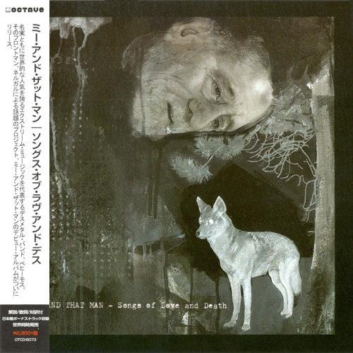 Me And That Man - Songs Of Love And Death (Japan Edition) (2017)