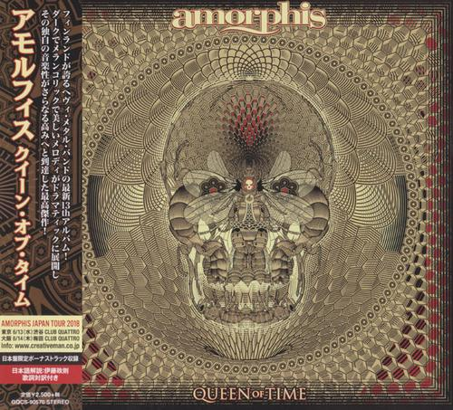 Amorphis - Discography (1992-2018)