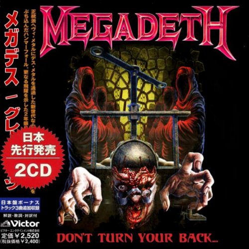 Megadeth - Don't Turn Your Back... (Compilation) (Japanese Edition) (2018) (Bootleg)