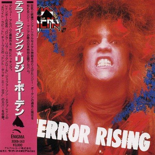 Lizzy Borden - Terror Rising (Japan Edition) (1987)