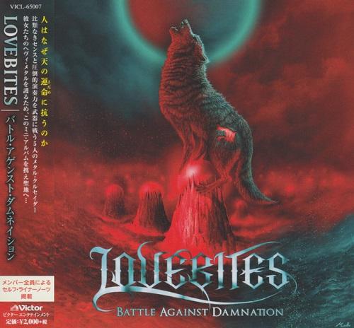 Lovebites - Battle Against Damnation (EP) (2018)