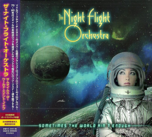 The Night Flight Orchestra - Sometimes the World Ain't Enough (Japanese Edition) (2018)