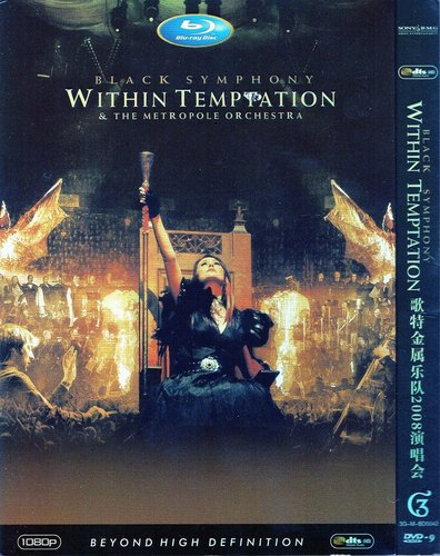 Within Temptation - Black Symphony (2008) (BDRip720p DTS 5.1)