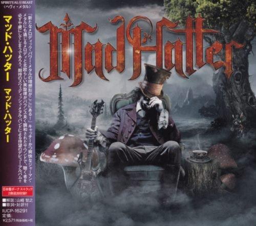 Mad Hatter - Маd Наttеr [Jараnеsе Еditiоn] (2018)
