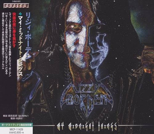 Lizzy Borden - My Midnight Things (Japanese Edition) (2018)
