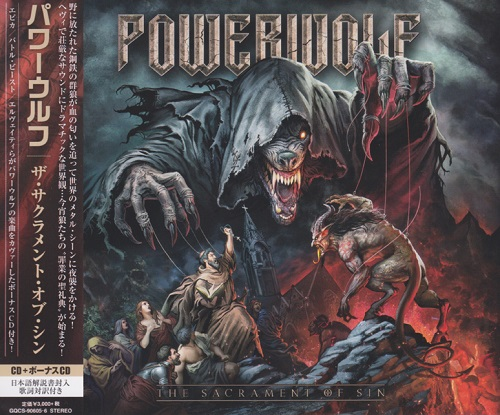 Powerwolf - The Sacrament of Sin (Japanese Ltd. Ed.) (2018)