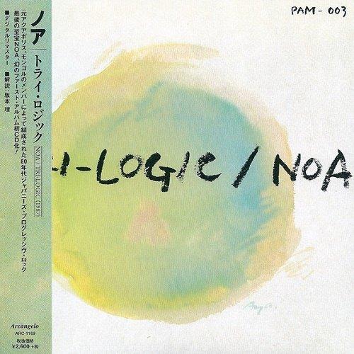 NOA - Tri-Logic (Japan Edition) (2018)