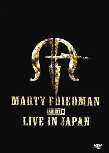 Marty Friedman - Live In Japan (2007) (DVD)