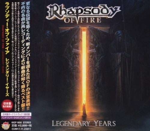 Rhapsody Of Fire - Lеgеndаrу Yеаrs [Jараnеsе Еditiоn] (2017)
