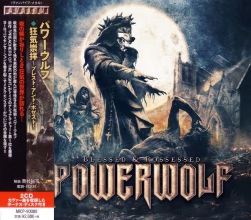 Powerwolf - Вlеssеd & Роssеssеd (2СD) [Jараnеsе Еditiоn] (2015)