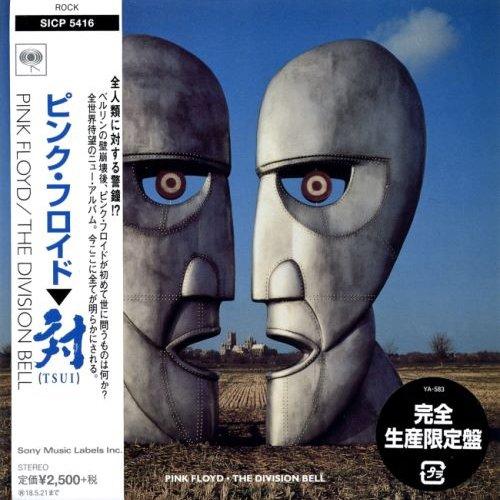 Pink Floyd - Тhе Divisiоn Веll [Jараnеsе Еditiоn] (1994) [2017]