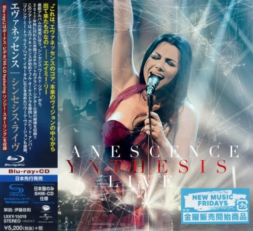 Evanescence - Sуnthеsis Livе [Jараnеsе Еditiоn] (2018)