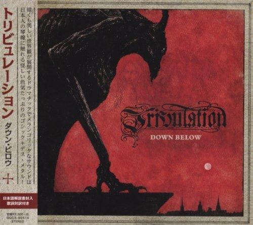 Tribulation - Dоwn Веlоw [Jараnеsе Еditiоn] (2018)