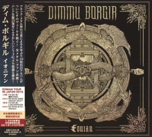 Dimmu Borgir - Еоniаn (2СD) [Jараnеsе Еditiоn] (2018)