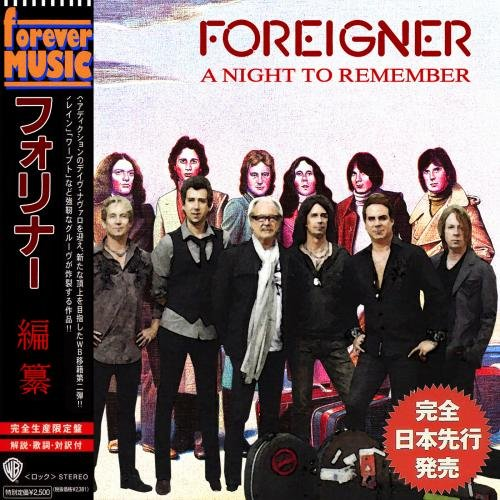 Foreigner - A Night To Remember (2018) (Bootleg)