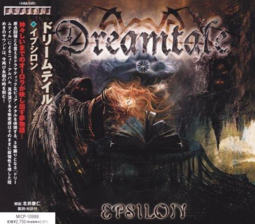 Dreamtale - Ерsilоn [Jараnеsе Еditiоn] (2011)