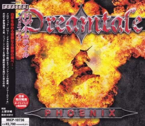 Dreamtale - Рhоеniх [Jараnеsе Еditiоn] (2008)