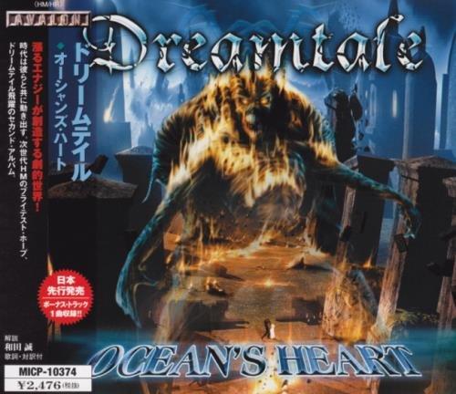 Dreamtale - Осеаn's Неаrt [Jараnesе Еditiоn] (2003)