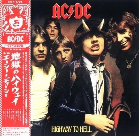 AC/DC - Нighwау То Неll [Jараnеsе Еditiоn] (1979)