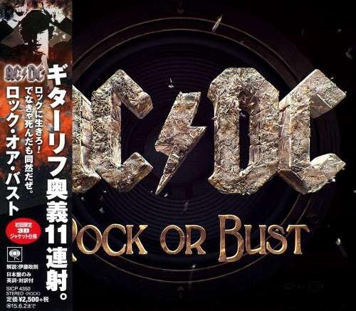 AC/DC - Rосk Оr Вust [Jараnеsе Еditiоn] (2014)