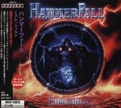 HammerFall - Тhrеshоld [Jараnеsе Еditiоn] (2006)