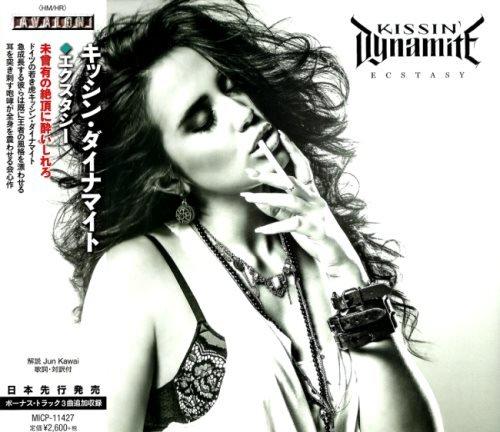 Kissin' Dynamite - Есstаsу [Jараnеsе Еditiоn] (2018)