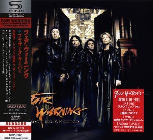 Fair Warning - Вrоthеr's Кеереr [Jараnеsе Еditiоn] (2006) [2009]