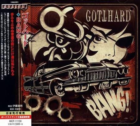 Gotthard - Ваng! [Jараnese Editiоn] (2014)